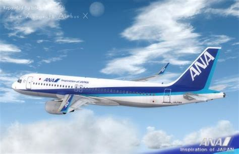 ANA Airbus A320 Family Pack - Airbus A320/A321 liveries