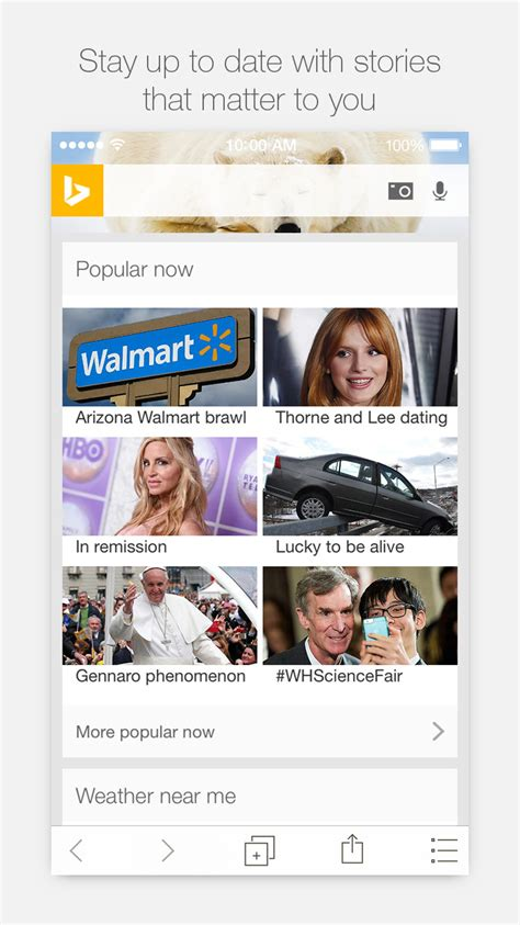 Bing Search App Gets Updated With 'Bing Interests